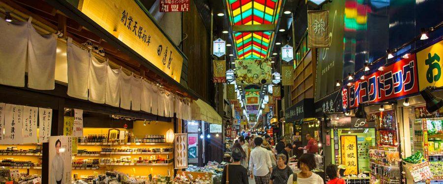 NISHIKI MARKET KYOTO : Pasar Sejak 400 Tahun Lalu