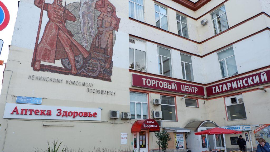 BLUSUKAN DI PASAR TRADISIONAL VELIKY NOVGOROD RUSIA